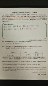 坂本明子さん 声 実名