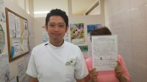 永島さん 写真